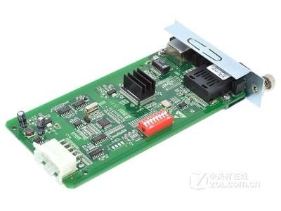 瑞斯康达 RC112-GE-SS13光纤收发器千兆单模单纤全新原装、质保3年