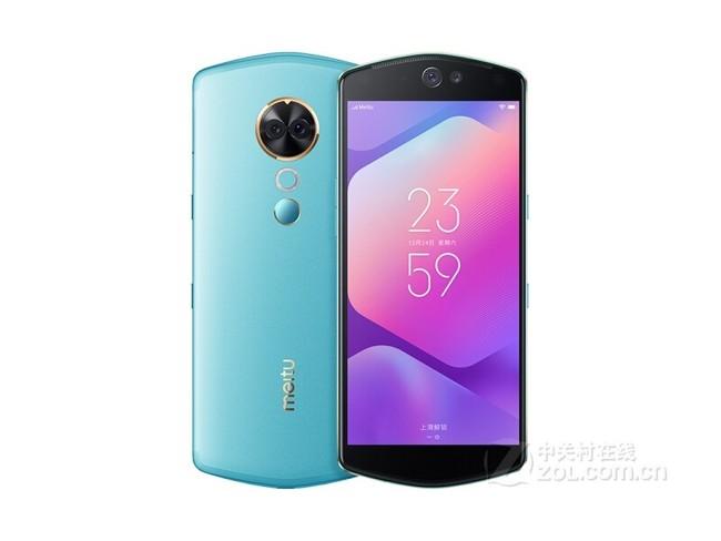 Meitu 美图T9(MP1718)4GB+64GB 仙踪绿 自拍美颜 全网通 移动联通电信4G手机
