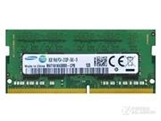 三星 8GB DDR4 2133(笔记本)