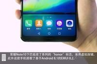 荣耀Note10(6GB RAM/全网通)专业拆机3