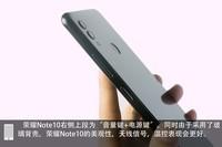 荣耀Note10(6GB RAM/全网通)专业拆机7