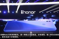 荣耀Note10(6GB RAM/全网通)发布会回顾6
