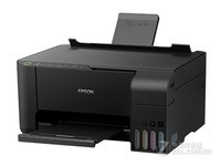 长沙专卖打印机 爱普生L3158仅售1400元