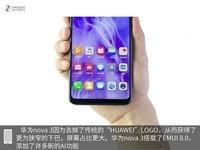 华为nova 3(全网通)专业拆机0