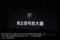 魅族16th(8GB RAM/全网通)发布会回顾3