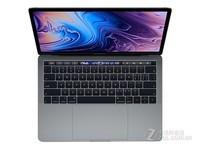 MacBook Pro 13英寸 2018云南12350元