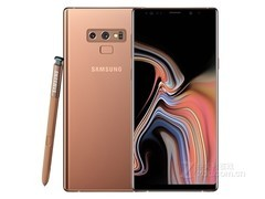 三星GALAXY Note 9(6GB RAM/全网通)