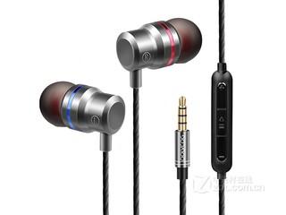 铂典入耳式耳机