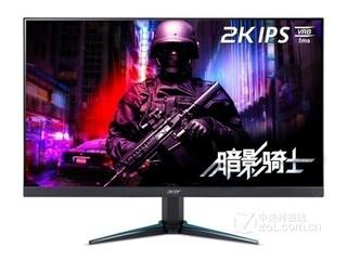 Acer VG240YU