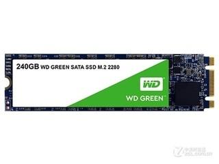 西部数据WDS240G2G0B
