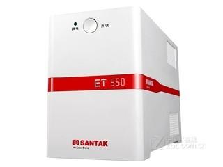 山特ET550