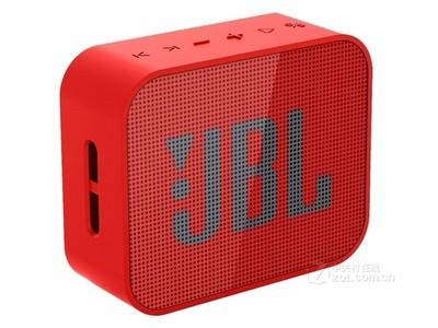 JBL GO Player