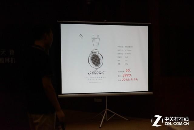声迪SENDYAUDIO发布实木平板耳机系列产品