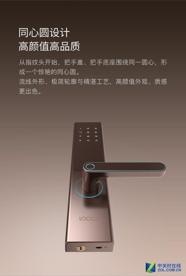 鹿客新品T1 pro智能锁天猫优惠