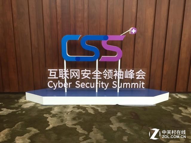 CSS2018 FP50分论坛:首创安全界奥斯卡颁奖礼