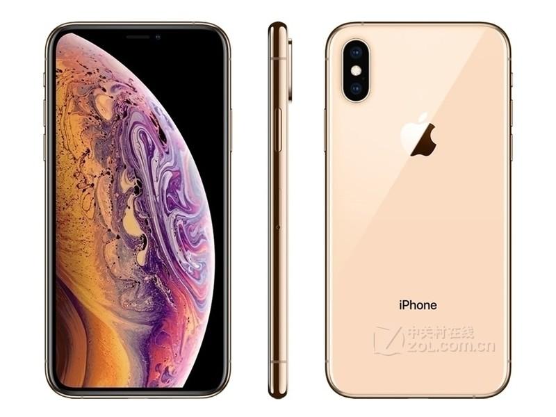 苹果iPhone XS(全网通)