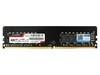 玖合4GB DDR4 2133