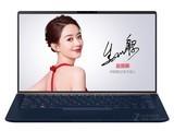 华硕灵耀Deluxe14(i5/8GB/512GB)