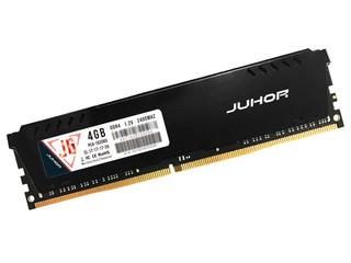 玖合4GB DDR4 2400散热马甲条