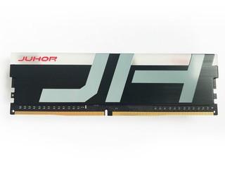 玖合精工系列8GB DDR4 2400
