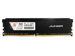 玖合8GB DDR4 2400散热马甲