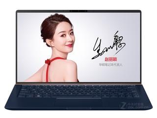 华硕灵耀U 2代 14英寸(i5/8GB/512GB)