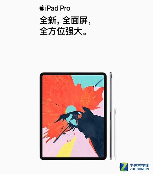 苹果秋季电脑新品京东11.11火爆预售中