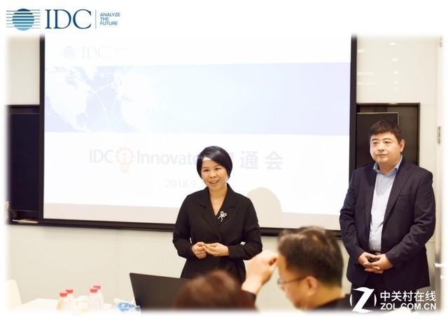 通过IDC创新者研究搭建信息传递的桥梁