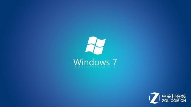 你的企业准备好面对Win7终结日了吗?