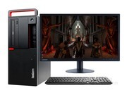 联想ThinkCentre M710t(i7 7700/16GB/128GB+1TB/2G独显/21.5LCD)