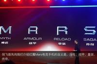 努比亚红魔Mars电竞手机(8GB RAM/全网通)发布会回顾0