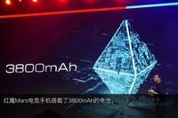 努比亚红魔Mars电竞手机(8GB RAM/全网通)发布会回顾6