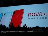 華為nova 4(標配版/全網通)發布會回顧7