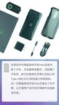 黑鲨游戏手机Helo(10GB RAM/全网通)专业拆机3