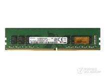 三星16GB DDR4 2666