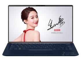 华硕灵耀Deluxe14(i7/8GB/512GB)