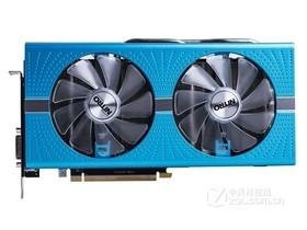 蓝宝石RX 590 8G D5 超白金 极光特别版