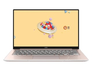a豆笔记本13(i5 8265U/8GB/256GB/MX150)