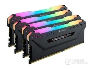 海盗船复仇者RGB PRO 64GB DDR4 3000