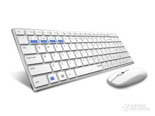 雷柏9300M白色多模式无线键鼠套装