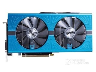 蓝宝石RX 590 8G D5 超白金 极光版