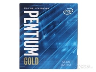Intel 奔腾 G5400T