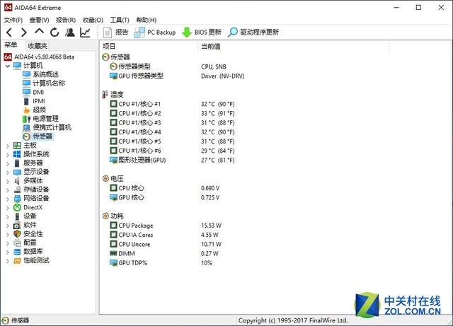 CPU的温度三牛账号注册只有33℃,三牛娱乐,三牛注册,三牛平台,