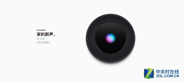 苹果中国突发重磅新品 售价2799元