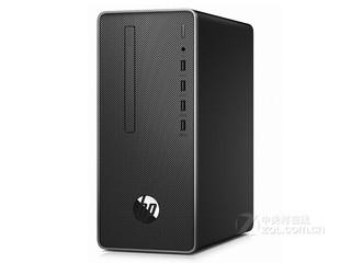惠普战66 Pro G1 MT(Ryzen 3 PRO 2200G/8GB/128GB+1TB/集显)