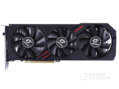 七彩虹iGame GeForce RTX 2060 Ultra