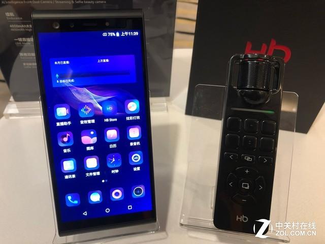 会播HB01手机发布:2799元专业直播手机