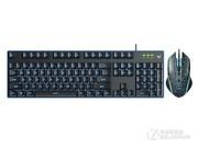 雷柏 V100S背光游戏键鼠套装