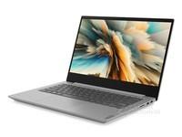 笔记本电脑联想 小新 14广东促销4799元