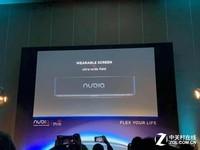 努比亚α(联通4G)发布会回顾1